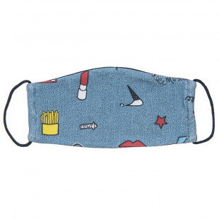 Mask fabric with different shapes (3-6 years)