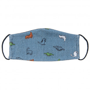 Mask Fabric with dinosaur (3-6 years)
