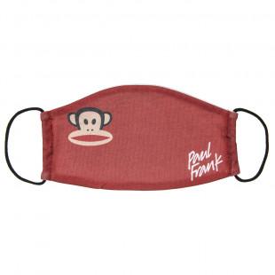 Mask fabric Paul Frank (3-6 years)
