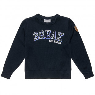 Knitted Jumper with print Break (2-5 years)