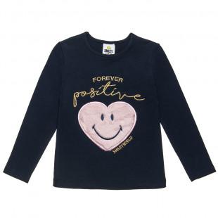 Μπλούζα Smiley με κέντημα και γούνινη καρδιά (4-12 ετών)