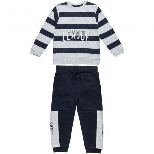 Σετ Φόρμας μπλούζα με ρίγες και παντελονάκι με λάστιχο (6 μηνών-8 ετών)