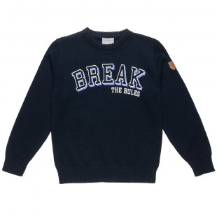 Knitted Jumper with Break print (6-14 years)