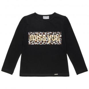 Μπλούζα με στάμπα animal print (6-16 ετών)