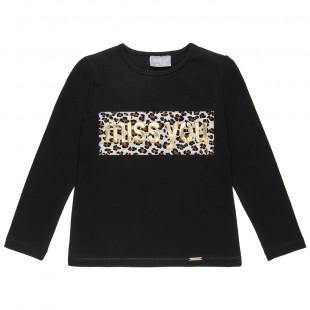 Top with animal print (6-16 years)