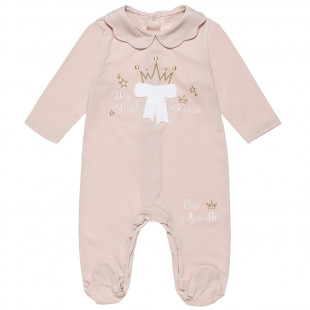 Babygrow with print (1-9 months)