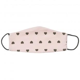 Μάσκα υφασμάτινη με μοτίβο καρδούλες (3-6 ετών)