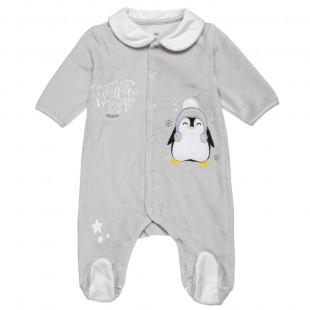 Φορμάκι Tender Comforts βελουτέ με πιγκουίνο (1-9 μηνών)