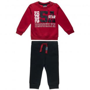 Σετ Φόρμας Five Star μπλούζα με τύπωμα και παντελονάκι (12 μηνών-5 ετών)