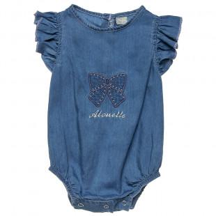 Babygrow jeans (1-9 months)