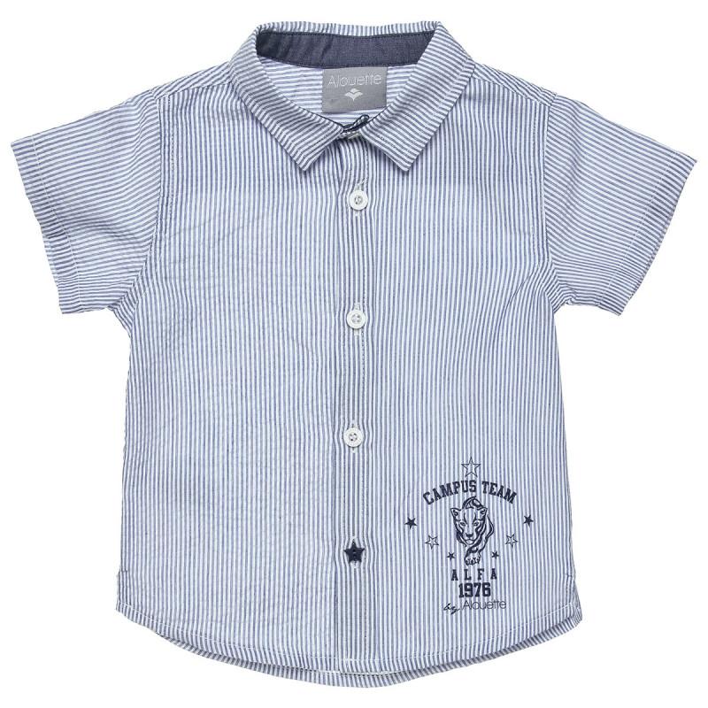 Πουκάμισο ριγέ τύπωμα και κουμπί αστεράκι (12 μηνών-5 ετών)