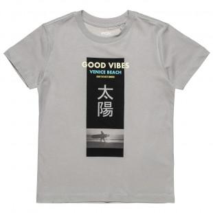 """Μπλούζα με τύπωμα """"Good Vibes"""" (6-16 ετών)"""