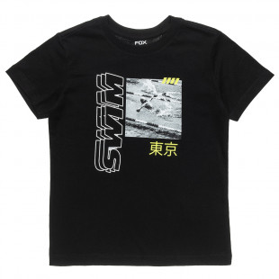 T-Shirt with print (6-16 years)