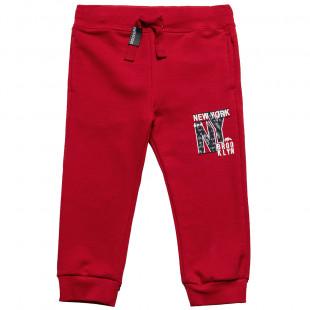 Παντελόνι φόρμας slim fit με ανάγλυφο τύπωμα (18 μηνών-5 ετών)