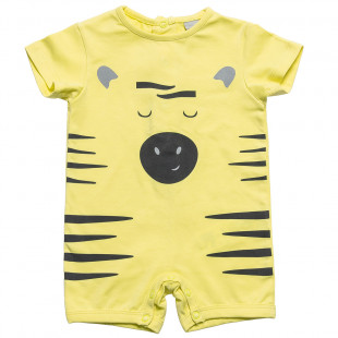Babygrow with animal print design (1-9 months)