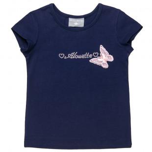 Μπλούζα με strass και patch πεταλούδα (2-5 ετών)
