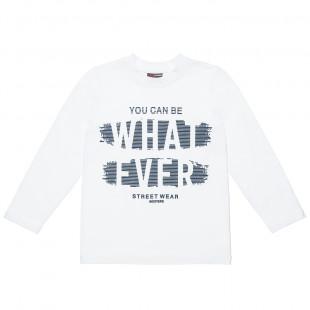 Μπλούζα Moovers με ανάγλυφο τύπωμα (6-16 ετών)