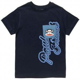 T-Shirt Paul Frank with pocket and embroidery (18 months-5 years)