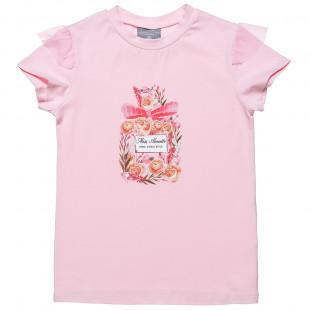 Μπλούζα με glitter και λεπτομέρεια απο τούλι στους ώμους (6-12 ετών)