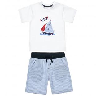 Σετ μπλούζα με τύπωμα και σορτς με ρίγες (3 μηνών-2 ετών)