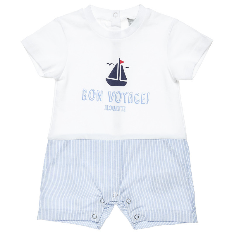 Stripe print babygrow with practical poppers (1-9 months)