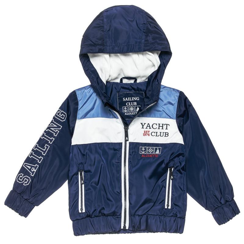 Waterproof jacket (18 months-5 years)