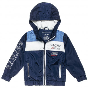 Waterproof jacket (6-16 years)