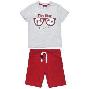 Σετ Five Star μπλούζα με foil τύπωμα και βερμούδα (9 μηνών-5 ετών)