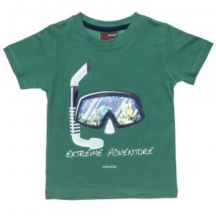 """Μπλούζα Moovers με τύπωμα """"Extreme Adventure"""" (12 μηνών-5 ετών)"""