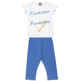 Σετ Five Star μπλούζα με foil τύπωμα και κολάν (6-16 ετών)