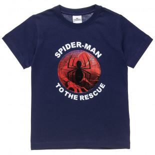 Μπλούζα Marvel Spiderman με 3D τύπωμα (4-10 ετών)
