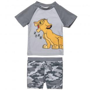 Μαγιό 2τμχ UPF40+ Disney Lion King μπλούζα με σορτς (12 μηνών-3 ετών)