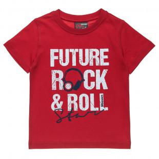 """Μπλούζα Moovers με τύπωμα """"Future Rock n Roll"""" (6-14 ετών)"""