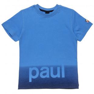Μπλούζα Paul Frank με τύπωμα και κέντημα στο μανίκι (6-16 ετών)