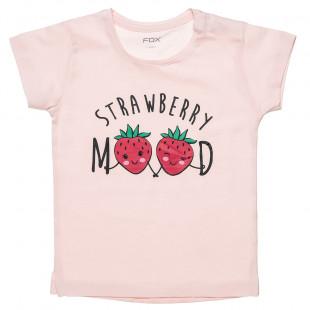 """Μπλούζα με τύπωμα """"Strawberry"""" (12 μηνών-3 ετών)"""
