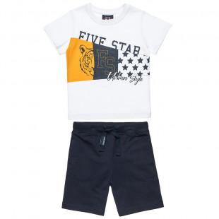 """Σετ Five Star με τύπωμα """"Urban style"""" (18 μηνών-5 ετών)"""