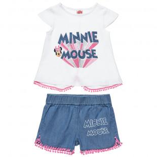 Σετ Disney Minnie Mouse με πομ πον (12 μηνών-5 ετών)