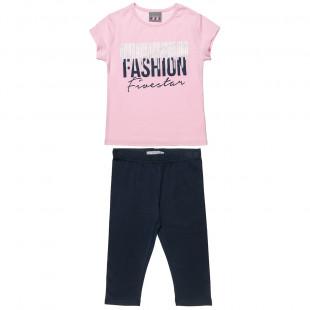 Σετ Five Star με τύπωμα Fashion μπλούζα με κολάν (6-16 ετών)