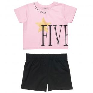 Σετ Five Star μπλούζα με glitter και σορτς (6-16 ετών)