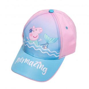 Hat Peppa Pig (2-5 years)