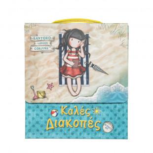 """Activity kit Santoro """"Happy vacations"""""""