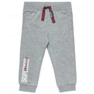 Moovers pants (12months-5years)