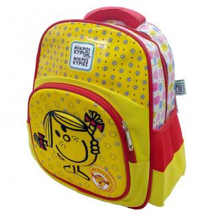 Backpack with lights for kindergarten Miss Hug