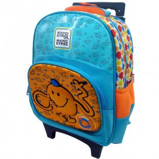 Trolley backpack for kindergarten with lights Mr. Tickle