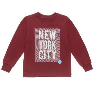 """Μπλούζα Five Star με τύπωμα """"New York City"""" (2-5 ετών)"""