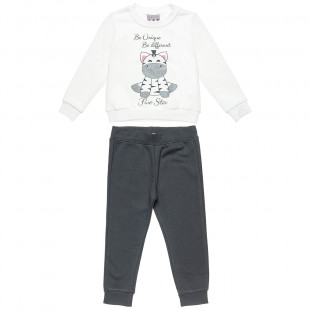Tracksuit Five Star with zebra print and glitter detail (9 months-5 years)