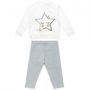 Σετ φόρμας Five Star με ανάγλυφο σχέδιο αστέρι (12 μηνών-5 ετών)