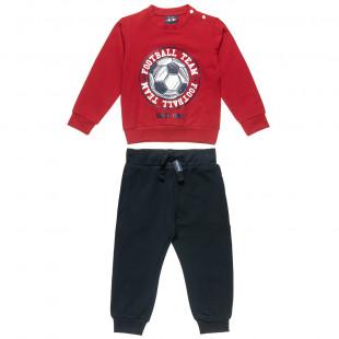"""Σετ φόρμας Five Star με ανάγλυφο τύπωμα """"Football team"""" (12 μηνών-5 ετών)"""