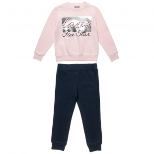 Tracksuit Five Star top with foil detail (6-16 years)