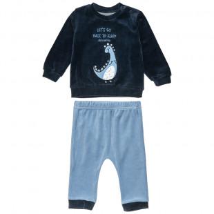 Σετ βελουτέ μπλούζα με δεινοσαυράκι και παντελονάκι (3-18 μηνών)